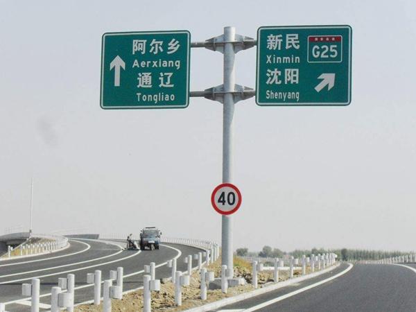 高速公路标志杆安装