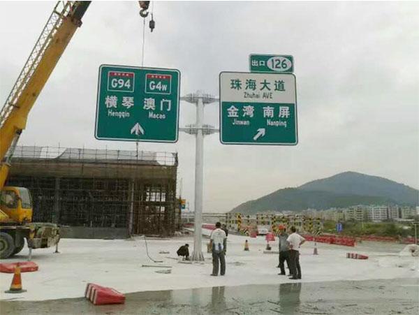道路标志杆施工